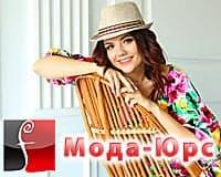 Мода-Юрс, Белоруссия