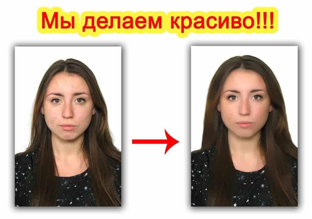 Удачное фото на паспорт: секреты и советы Самая любимая! 75
