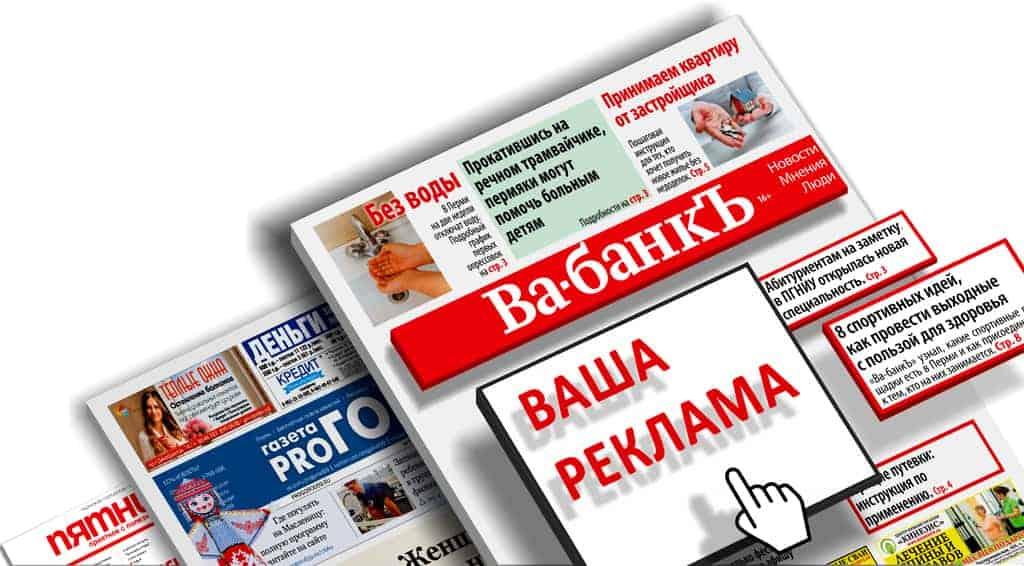 кредит под залог птс челябинск банк